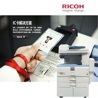 IC卡刷卡打印复印系统 0元起